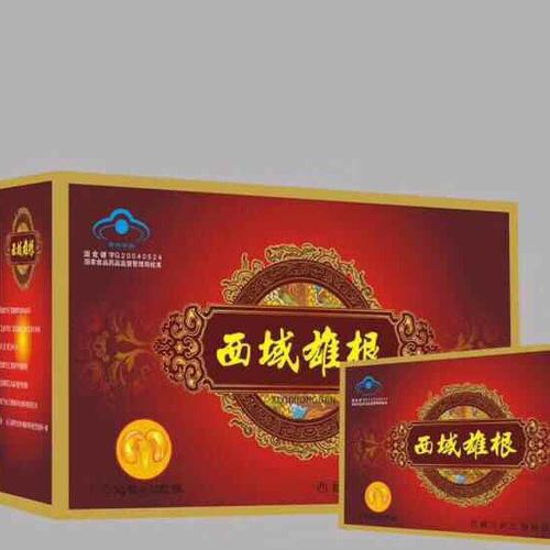 南京享硬玛卡浓缩片价格